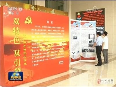 习近平总书记在中央和国家机关党的建设工作ㄨ会议上的重要讲话振奋人心