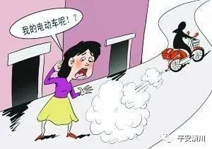 胆大!潢川县一女子大白天在弋阳广场附近偷车,幸好...