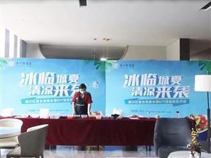 """""""冰""""临盛夏 ,""""粥""""到潢川红玺台――冰粥DIY,帮你叫醒夏天的胃!"""