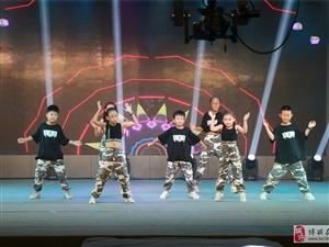 """雅艺舞�!拔杷嫘亩� 追梦童年""""暑期专场――《爵士》"""