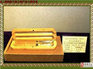 第二届张家川县文创产品大赛作品展示之十三