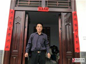 """任治民的""""乔迁之喜""""――杨川新村易地扶贫搬迁安置点的""""美丽蝶变"""""""