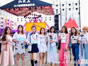 连续五周嗨唱不断!2019武隆仙女山草原露营音乐季盛大开