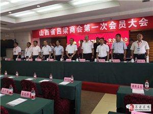 刘继平当选为中国主页皇冠商会会长