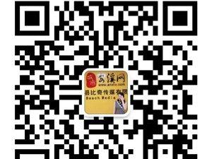 ��握娴���人更快��幔筷P于��蔚�3���`�^和3�c建�h