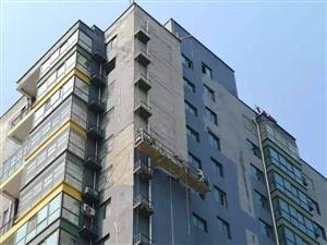 """澳门金沙网址站澜湾壹号小区两栋楼的外墙""""牛皮癣""""开始整修"""