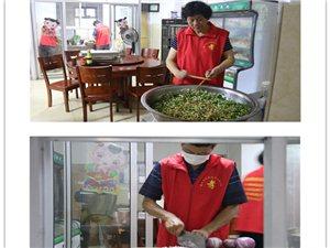 衢州名门世家文化研究院、天恒彩票注册传统文化义工队在塘源口敬老院送温暖活动