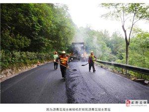 武隆城�^至仙女山(武仙路)路面改造工程�⒂�7月底完工