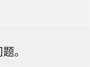 微信新版本再次更新!�@���化��W友又炸了!!