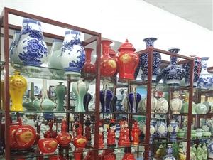 景德镇陶瓷招聘业务员销售