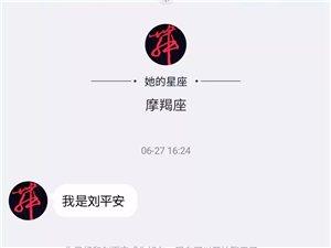 【净网2019】江湖救急,好朋友要回国,买机票遇到困难,帮还是不帮?