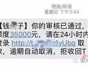 【净网2019】诈骗聊天记录全曝光,成功率高达99%