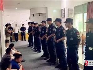 """【警讯】抓获15人,浠水警方成功打掉一""""套路贷""""犯罪团伙!"""