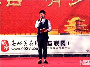 """2019年""""雄关大舞台 有?#25991;?#23601;来""""7月14日(周赛)圆满成功!"""