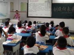 违规补课!九江3所学校被省教育厅点名,湖口一所