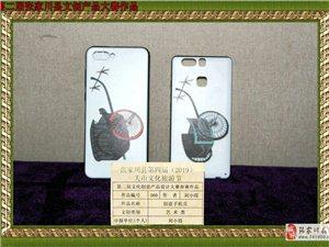 第二届张家川县文创产品大赛作品展示之十五