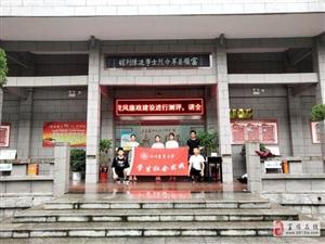 """四川农业大学扬帆起航小队,到富顺开展""""红色遗址之行""""为主题实践活动"""