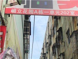 沿街六楼外墙脱了【对过往行人带来安全隐患】建议整改