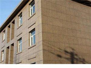 南通华仑建材―外墙仿石真石漆