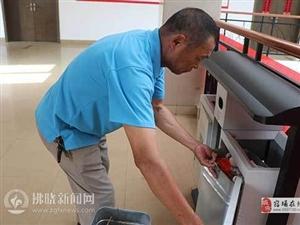 保洁员刘成德:一把扫帚扮靓小区