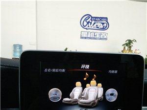 奔�YC260改通�L座椅ACC自�m��巡航盲�c�o助360全景自由享
