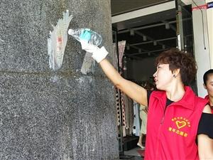 """""""创建文明城市 建设美好家园""""鄱阳青年志愿者开展清理城市牛皮癣活动"""