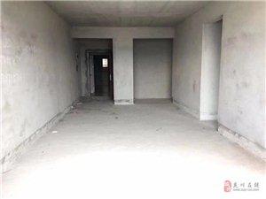 东源霸王花新城全新三房中层115平方售63.8万