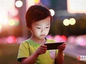 国务院新规:严禁手机等电子产品入中小学课堂