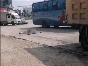 惨!化州新路口发生严重交通事故,2人倒地不起!