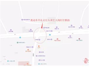 注意!桐城城区又新增7处电子警察