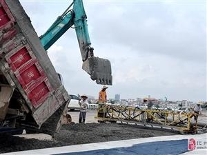 茂化快线东延线开始铺设水泥路面
