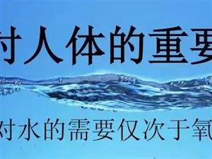 �S都水利局保障人民群�喝的每一滴水都安心放心!