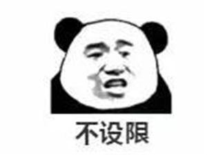 """倒计时开启,潢川首届""""万康杯""""抖音小视频大赛!再不参与就晚了…"""