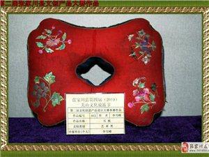 第二届张家川县文创产品大赛作品展示之十六