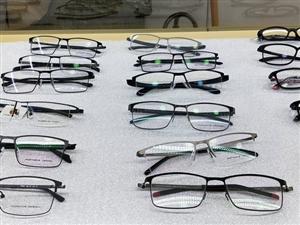 张家川县唯一一家医学验光配镜中心试营开始啦!大家看过来!