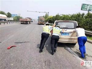 博兴交警及时推移事故车辆消除安全隐患