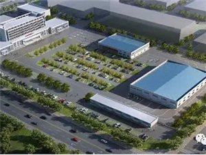 终于来了!晶宫机动车检测站将于7月29日盛大开业!