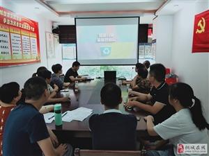 文昌街道:山水龙城社区新时代文明实践站召开垃圾分类学习讲座