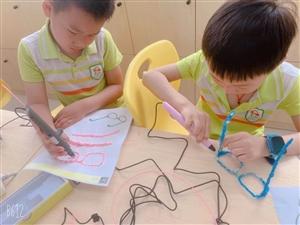 滁州海亮学校欢迎您