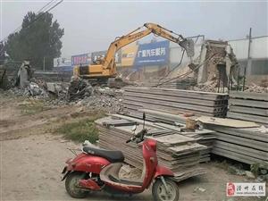 ��拍!滑�h560余平�`法建筑被依法��制拆除!