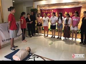 狗亚体育ios版县红十字会携手西北政法大学红十字志愿服务队开展应急救护培训