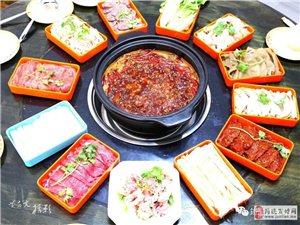 筠连这家店的黄辣丁、花鲢自助鱼火锅不仅好吃,好多东西还免费吃!