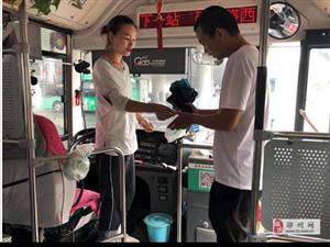 郑州公交203路废物利用情暖车厢