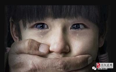 章子欣原本有2次逃生机会:所有父母都应该知道这个救人系统