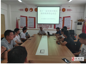 """郑州公交一公司一车队党支部紧紧围绕""""办好一个会,提升一座城""""的工作目标"""