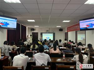 区科经局走进藏龙岛产业园助推企业高质量发展