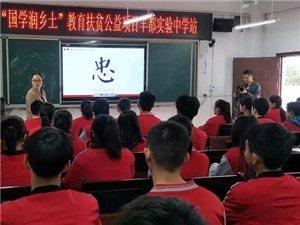 """【特大喜�】我�h34名教���s�@""""���W���l土教育扶�公益�目���W志愿教"""
