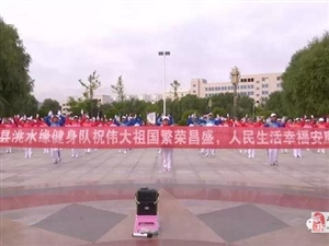 新时代文明实践|岷县老年人健身队欢乐舞蹈献礼祖国