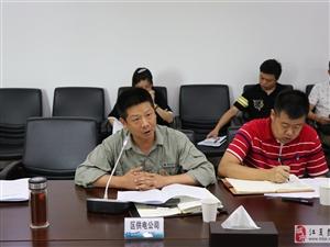 """江夏区召开""""优化营商环境在行动""""评价指标之""""获得电力""""协调督办工作会"""