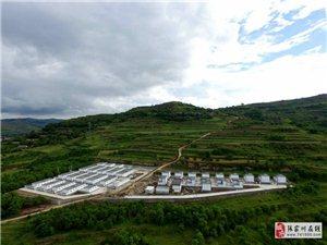 【航拍张家川】张家川镇杨上村易地扶贫搬迁安置点的新变化